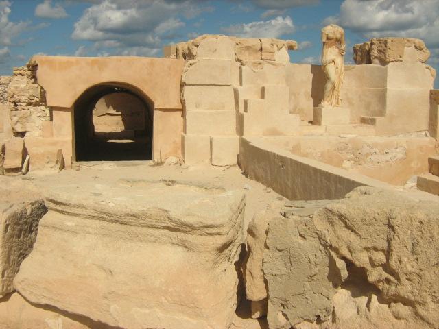 C.R. 1st Century AD