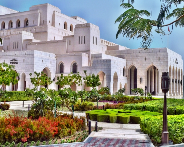 """Royal Opera House,Muscat (Oman)"" by Pravinpisolkar - Own work. Licensed under Creative Commons Attribution-Share Alike 3.0 via Wikimedia Commons"